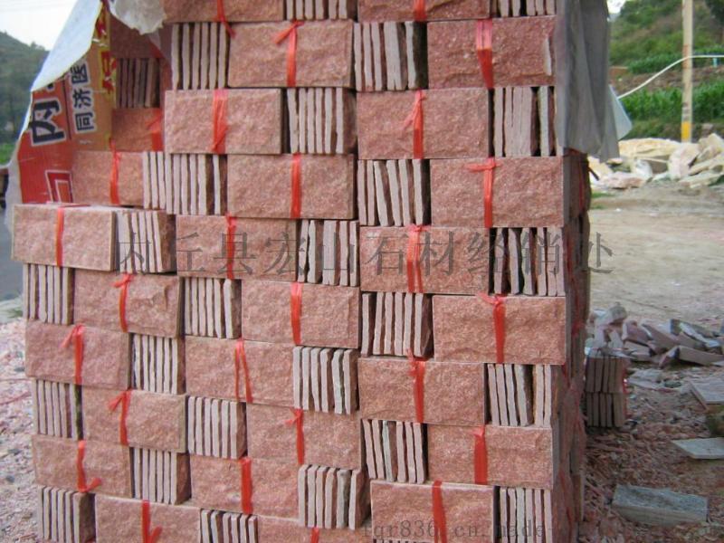 桃紅玉蘑菇石廠家 桃紅玉蘑菇石價格 桃紅玉蘑菇石產地