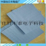 生產高導熱硅膠片 絕緣軟硅膠墊 散熱硅脂片 訂做加工硅膠片
