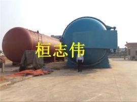 船用氣囊、護眩、靠球專用的硫化罐的廠家
