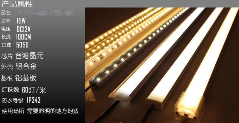 厂家**LED硬灯条 5050防水硬灯条 质保2年