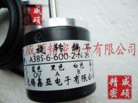 鑫亚增量式实心轴旋转编码器600线脉冲A38S-6-600-2-N-24