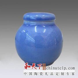陶瓷储物罐定做 膏方瓷瓶 景德镇陶瓷膏方罐 中医院专用膏方罐
