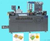 深圳自动平板式包装机/铝铝铝塑泡罩包装机厂家