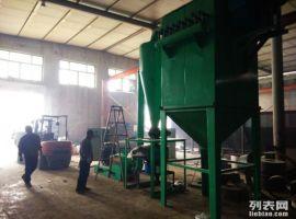 环保扣板磨粉机pvc塑料磨粉新设备