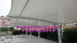 青州小区停车棚安装、潍坊阳光板停车棚制作图片