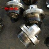 φ320齿轮联轴器,减速器双齿联轴器,亚重,电机联轴器,公称扭矩11200N.m