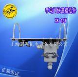 手電門快速接插件XK-16T多芯防水接插件