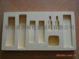 订做eva隔热内托 eva包装化妆品包装盒 异型抗震eva 成型保温EVA
