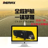 REMAX行车记录仪双镜头高清夜视后视镜倒车影像侦测停车监控包邮