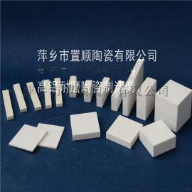 供应環氧樹脂用耐磨氧化铝陶瓷襯板襯片衬砖