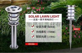 优质提供太阳能草坪灯插地灯不锈钢景观庭院灯户外草坪灯