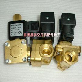 G1/2空压机泄载电磁阀 常开式220V