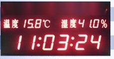 北京泰福特  病房采用GPS网络接口温湿度数字子钟