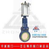 供應中誠PZ673N-10C耐磨襯脂刀閘閥,襯脂刀閘閥
