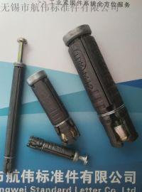 重型膨胀螺栓  M4---M12