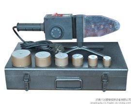 ppr承插焊机热熔器20-63