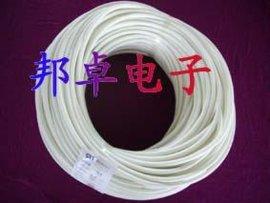 1.2KV硅树脂玻纤套管