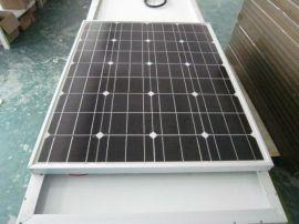 光伏太阳能电池板厂家、太阳能发电系统、太阳能电池板价格