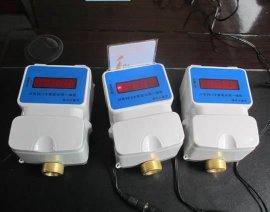 智能ic卡水控系统ic卡水控机青岛