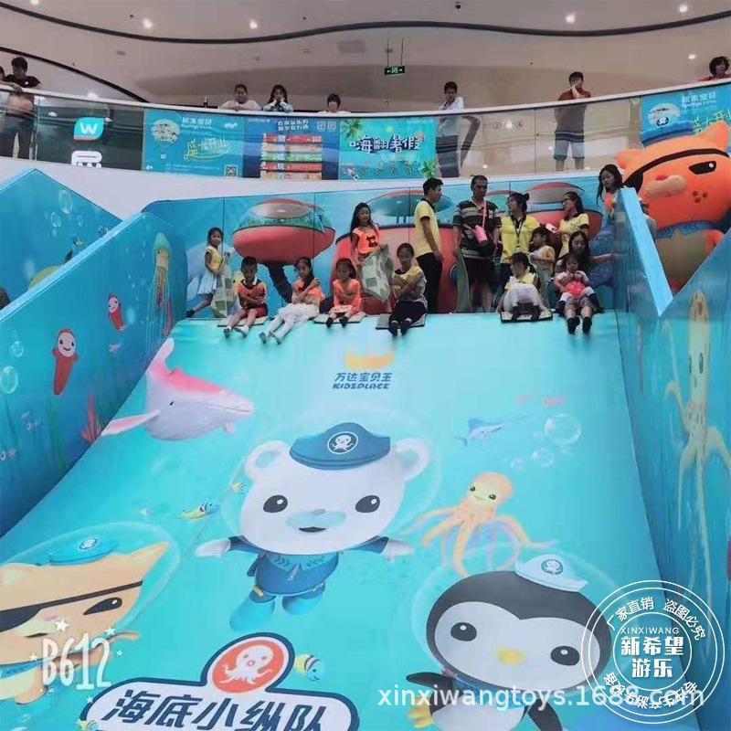 淘气堡厂家直销球池大滑梯 银泰城商场中庭百万海洋球 海底小纵队