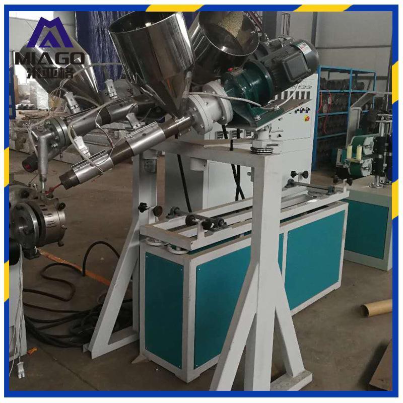 PVC纤维增强软管生产线 纤维增强管生产线