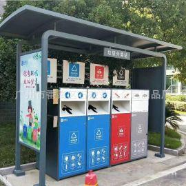 广州街道不锈钢垃圾分类亭垃圾收集屋厂家定制