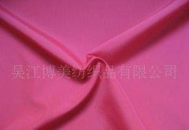 超细春亚纺(320T)
