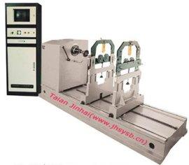 万向节平衡机(YYW-1000A)