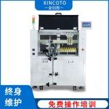深圳廠家直銷ic燒錄設備 編帶燒錄機