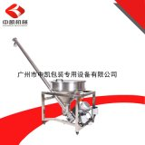 中凱廠家供應食品級螺桿粉劑上料輸送機 食品級不鏽鋼304材料