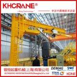 厂家直销定柱式悬臂吊/悬臂吊起重机/KBK柱式悬臂吊起重机 起重机