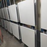 陝西榆林鋁扣板 60X60鋁扣板 工程吊頂