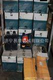 康明斯ISM/QSM发动机增压器密封垫