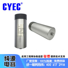 【厂家批发】 潜油电泵 铝壳电容器批发 价格优 CDC 150uF/2000V