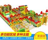 淘氣堡考古沙池樂園epp積木城堡小型網紅蹦牀設備 新希望品牌加盟