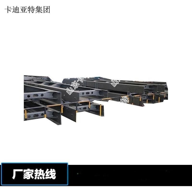 陝汽德龍車架總成 德龍新M3000飛機樑元寶樑 副樑二道樑 廠家圖片