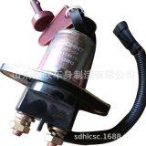 中国重汽配件 HOWO T5G 电磁阀 国五 国六车 图片 价格 厂家