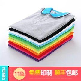 2019年夏季新款男式Polo衫青年商务休闲绅士翻领POLO衫 男T恤潮流