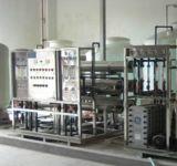 環都亞泰超純水系列 、超純水系列生產廠家