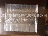 錦銳保鮮 專用物理活性PE氣調保鮮袋 透明防霧食用菌專用