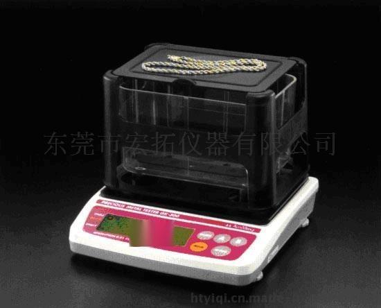 水比重測金儀,黃金純度分析儀GK-300