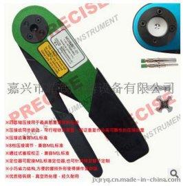 YJQ-W7A(M22520/7-01)美军标压钳连接器手动压接工具MH860  B20