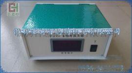 FDV-II数显称重信号放大器/传感器信号放大器/抗干扰信号放大器