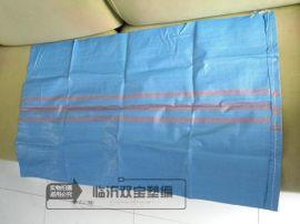 蓝色塑料编织袋批发 打包袋 快递蛇皮袋 物流包装袋 出口编制袋
