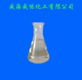 精密铸造用渗透剂