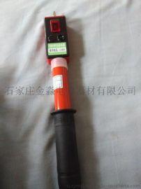 供应金淼牌  GDY-II型高低压声光语音验电器