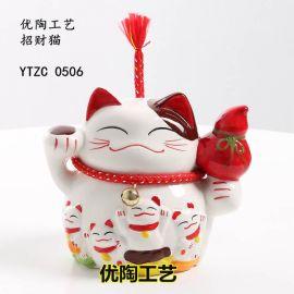 日本招财猫 创意家居摆件 促销礼品 5寸小号 招财猫摆件