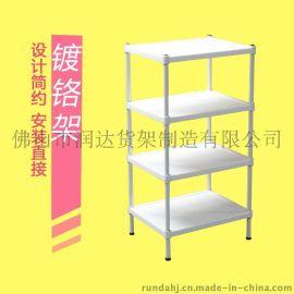 不锈钢货架 镀铬货架 层网货架 厨房置物架