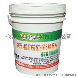 西安低溫閥門密封脂/油氣/鑽井/燃氣低溫閥門密封脂 陝西廠家直銷