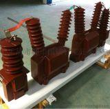 JLSZ-35高壓電力計量箱